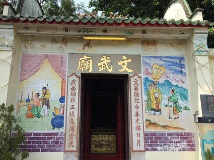 梅窩をぶらり散歩♪からの長洲島へ離島ホッピング☆Walk In Mui O and Island Hopping From Mui O to Cheung Chau_f0371533_17214362.jpg