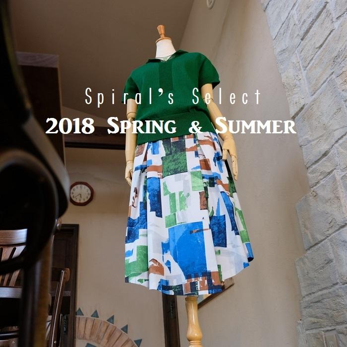 """Spiral's Select 2018 Spring & Summer New...4/25wed\""_d0153941_18261001.jpg"