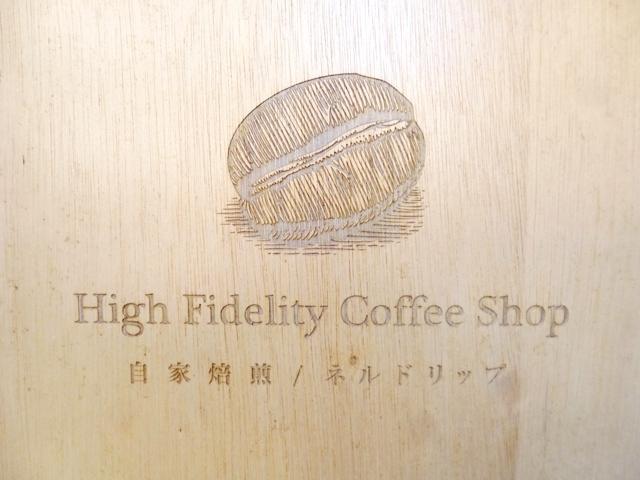 お店のHPリニューアル_e0230141_09022441.jpg