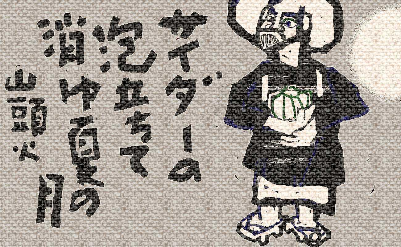 f0117041_06442556.jpg