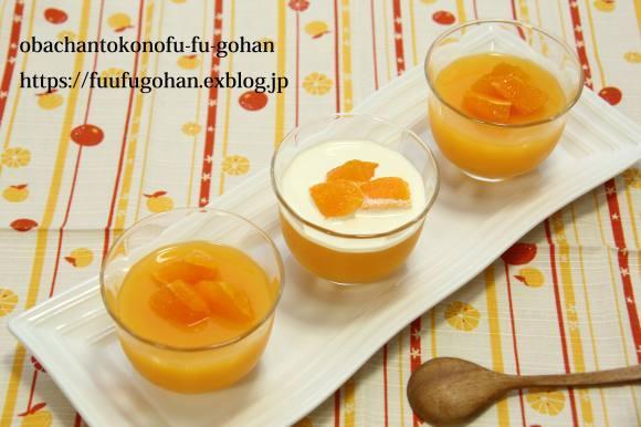 ぷるぷるオレンジゼリー&サーモンサンドの休日ブランチ_c0326245_11470925.jpg