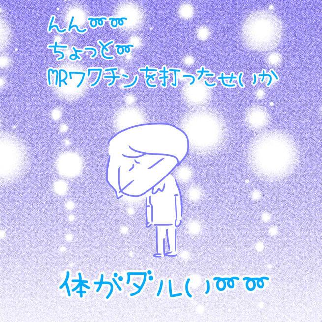 f0183846_21302877.jpg