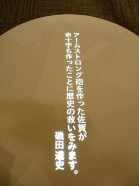 c0017651_00303819.jpg