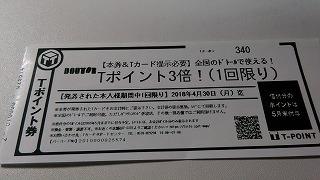 b0296353_20393135.jpg