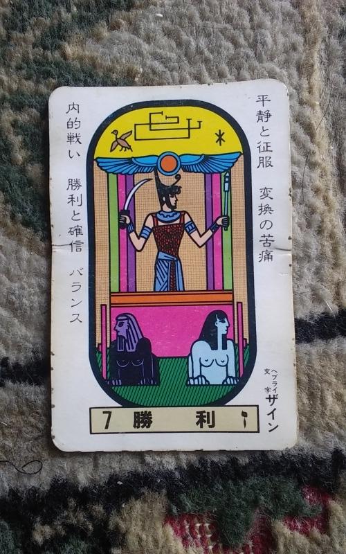 日大アメフト問題はこれから日本と世界に起きる「 型 」である! ~ 日大アメフト問題は神芝居の一つである!_d0241558_13131078.jpg