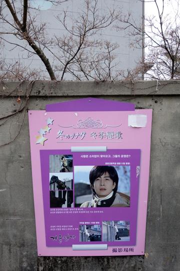 春川 ITX-青春 タッカルビとマッククス 冬ソナ 2018年3月 済州・ソウルの旅(9)_f0117059_21304393.jpg