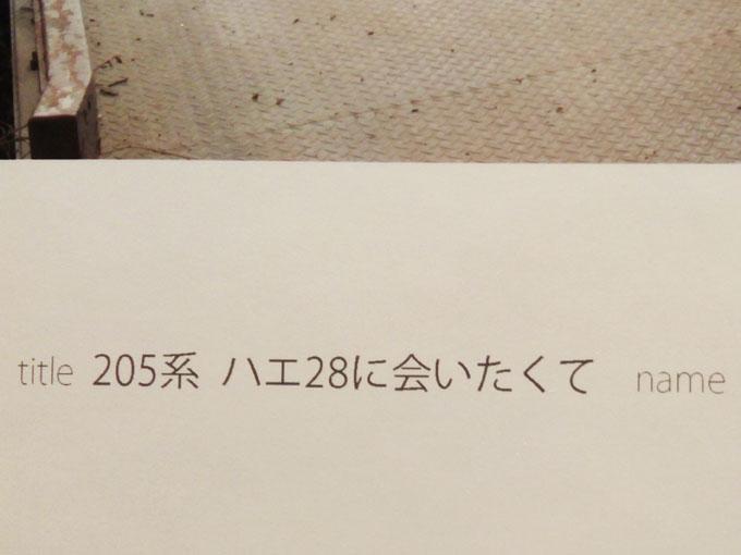 c0299360_21444690.jpg