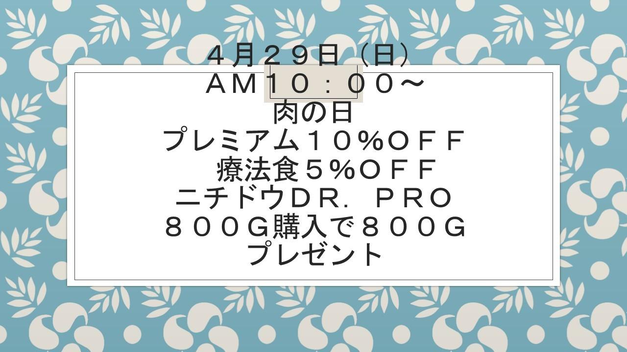 180425 イベント告知_e0181866_11420532.jpg