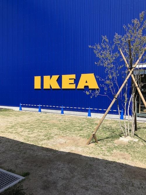 IKEA FOOD_f0324766_18123739.jpg