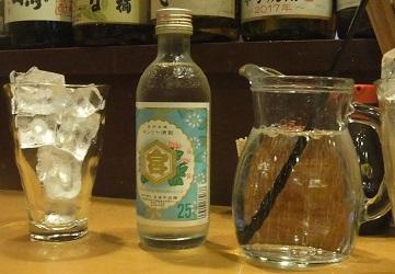 安くて美味しくて明るい居酒屋「おごじょ」大好きです。_f0362073_17483514.jpg