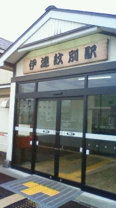 2018年4月、北海道への帰省(4)_e0337777_10125738.jpg