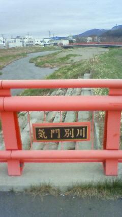 2018年4月、北海道への帰省(4)_e0337777_10213263.jpg