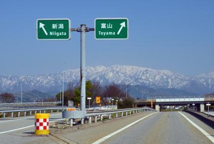 新潟行っても長野に行っても帰りはいつもここまで一般道........._b0194185_21352628.jpg