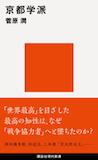 b0072887_18595295.jpg