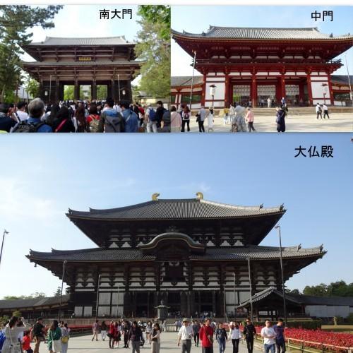 いま、ふたたびの奈良へ。_e0129400_13344056.jpg