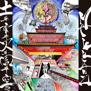 MAKKENZ / 火葬_e0115904_04024129.jpg