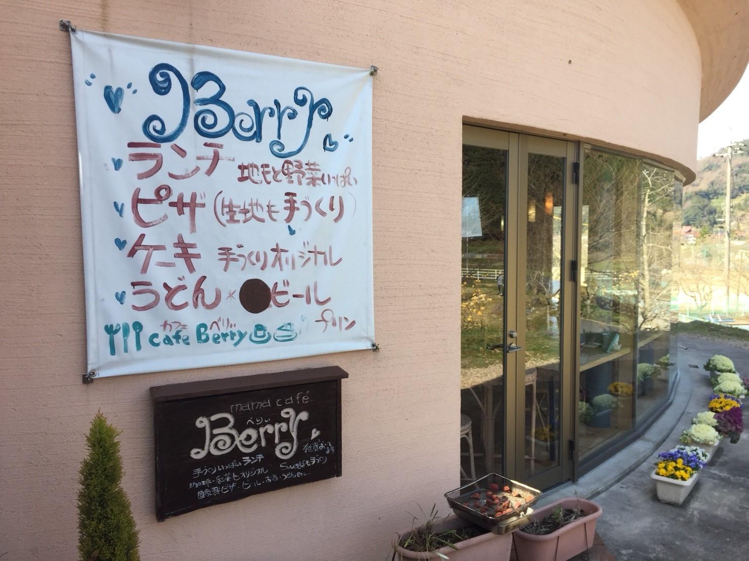 Cafe Berry_e0115904_11371281.jpg