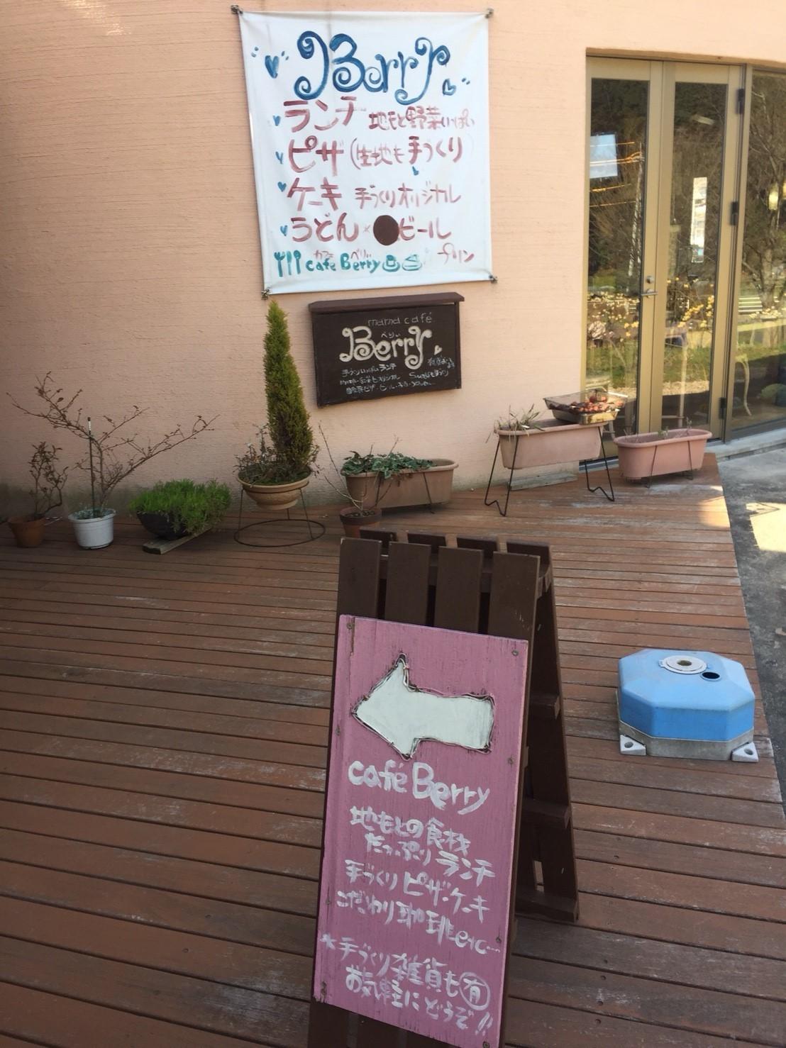 Cafe Berry_e0115904_11372463.jpg