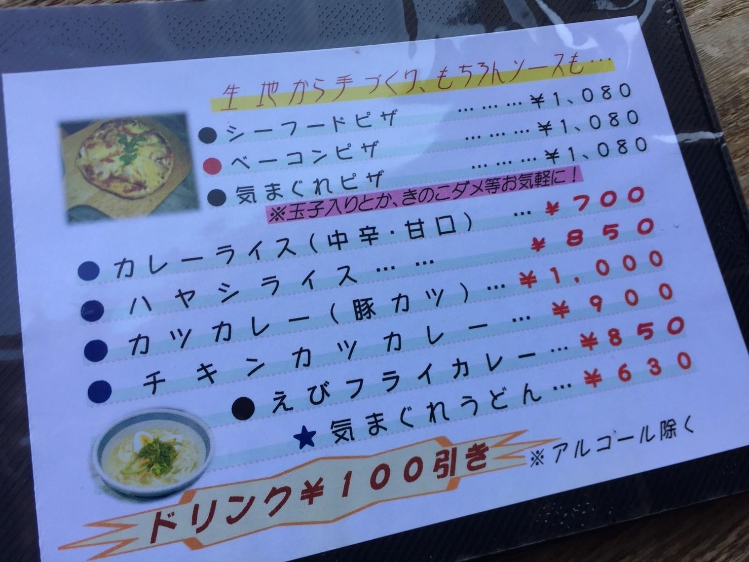 Cafe Berry_e0115904_11412740.jpg