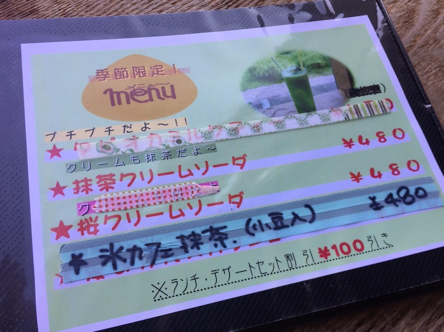 Cafe Berry_e0115904_11522784.jpg