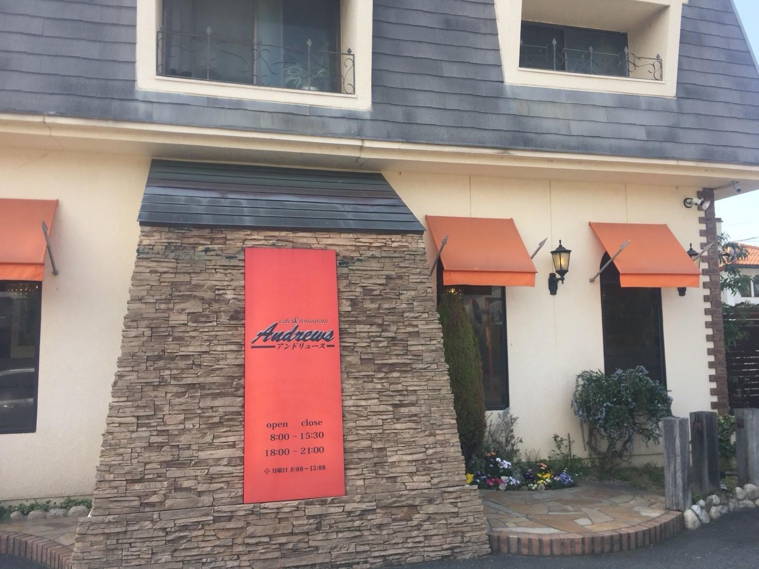 cafe & restaurant アンドリュース  ランチ  ミックスフライセット_e0115904_23454357.jpg