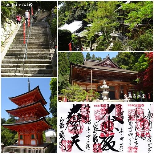 琵琶湖周辺 新緑の旅(2)(琵琶湖竹生島・彦根城)_c0051105_14063285.jpg