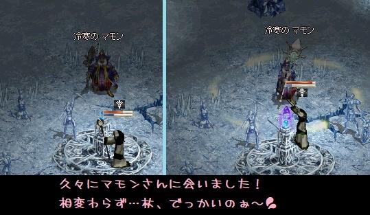 f0072010_23252131.jpg