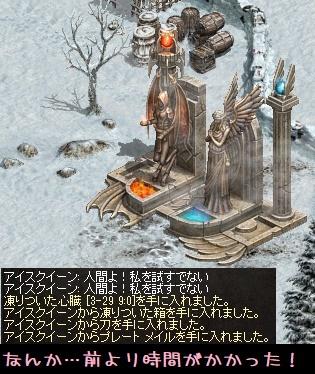 f0072010_23252933.jpg
