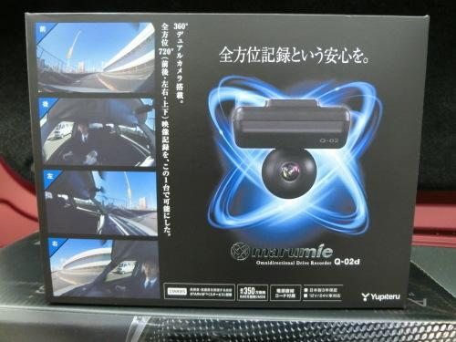 新型レガシーの清音計画&ダイヤトーンG500とドラレコ!_c0360321_23175932.jpg