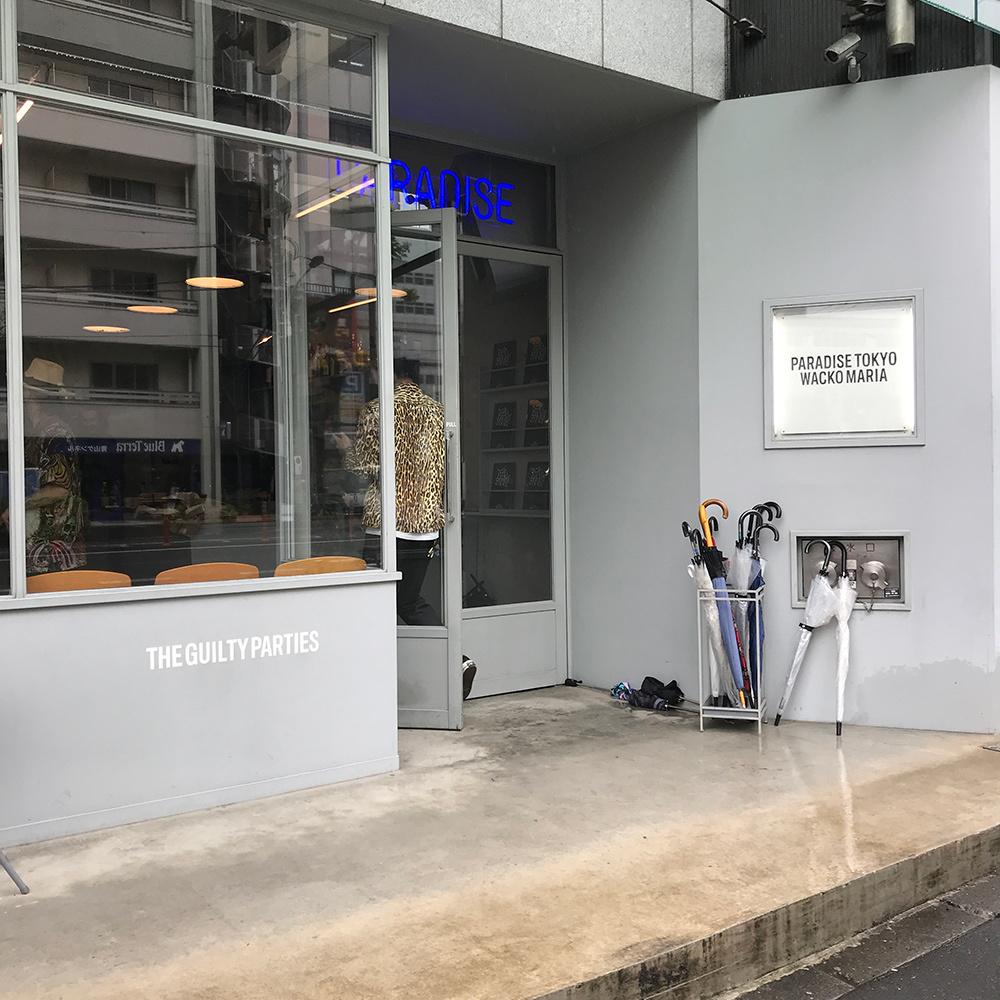 18FW WACKOMARIA 展示会_a0155932_20220845.jpg