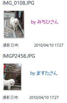 c0062832_12031405.jpg