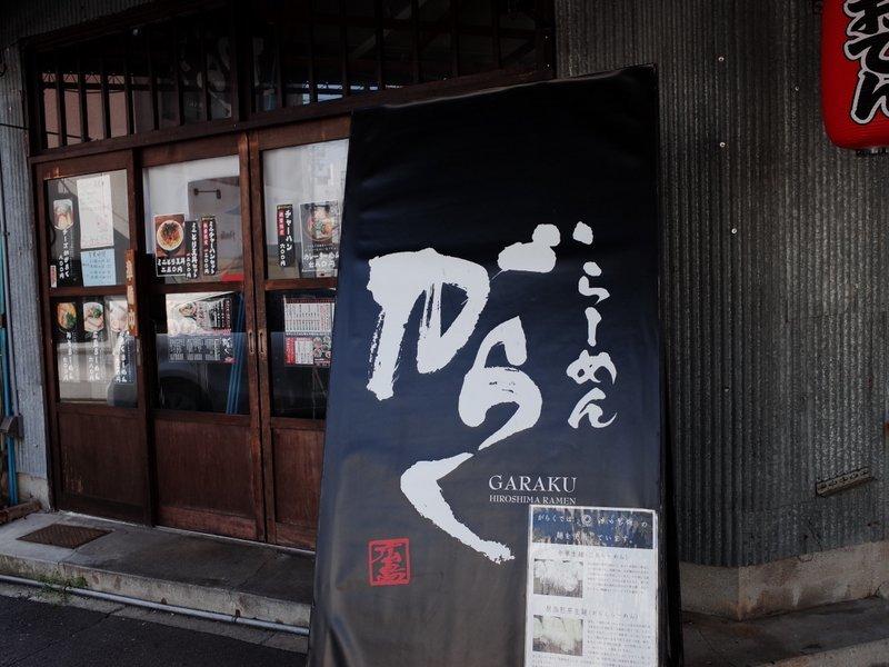 街ブラ@地蔵通り③_b0190540_00402760.jpg