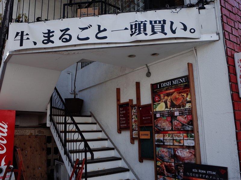 街ブラ@地蔵通り③_b0190540_00411781.jpg