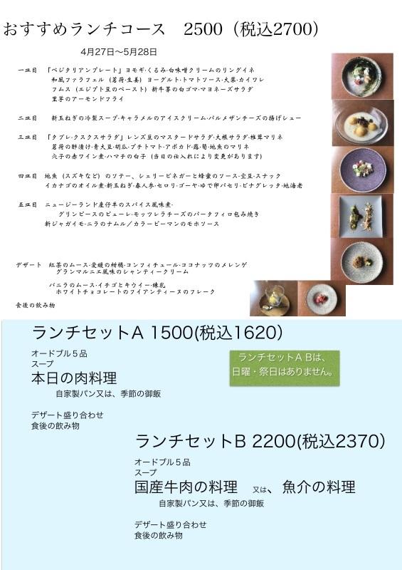 2018年5月の料理_e0385840_21265738.jpg