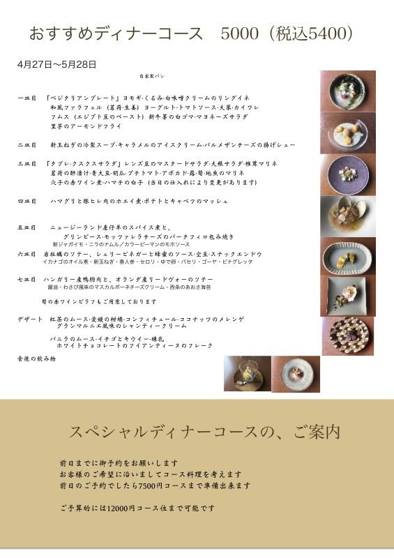 2018年5月の料理_e0385840_21275928.jpg