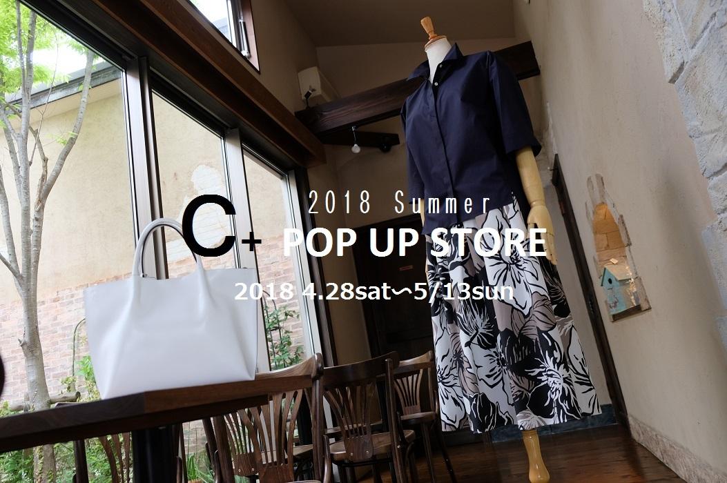"""""""2018 Summer C+ POP UP STORE Coming Soon...4/26thu\""""_d0153941_18455644.jpg"""