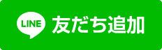 ◆◇定休日◇◆_f0052744_06582426.jpg
