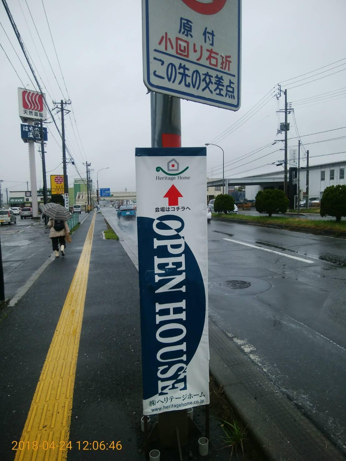 違法看板罰金30万円ヘリテージホーム_b0183351_18145774.jpg
