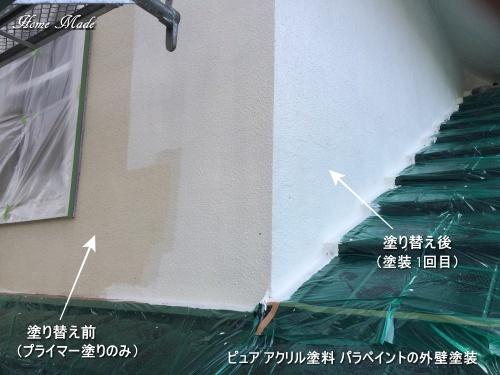 塗り替えるなら、ピュア・アクリル塗装_c0108065_10313754.jpg