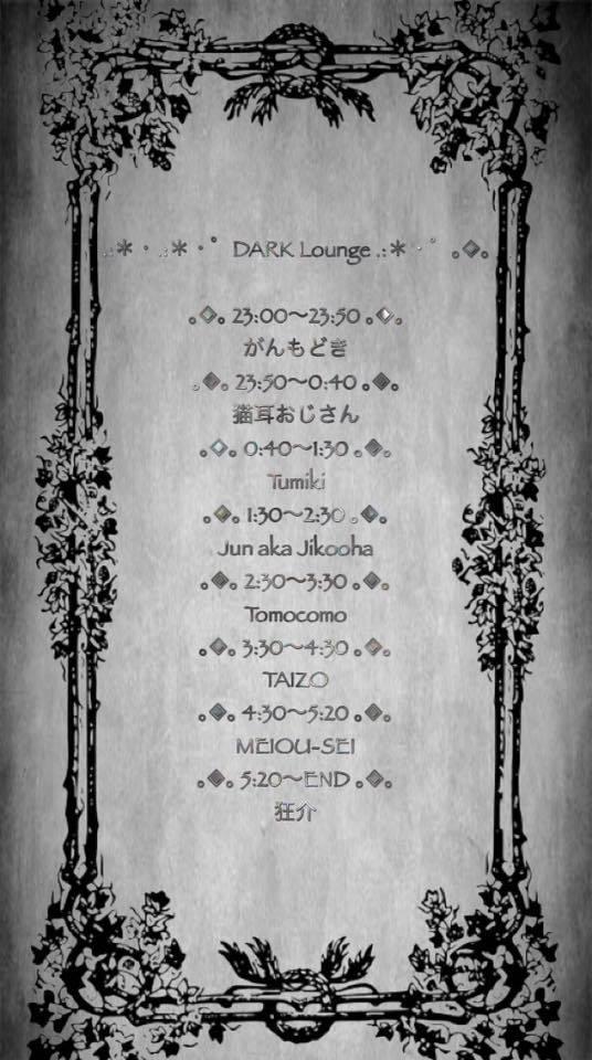 5/2 Den of Tanatos vol.7@Koenji Cave_c0311698_11550223.jpg