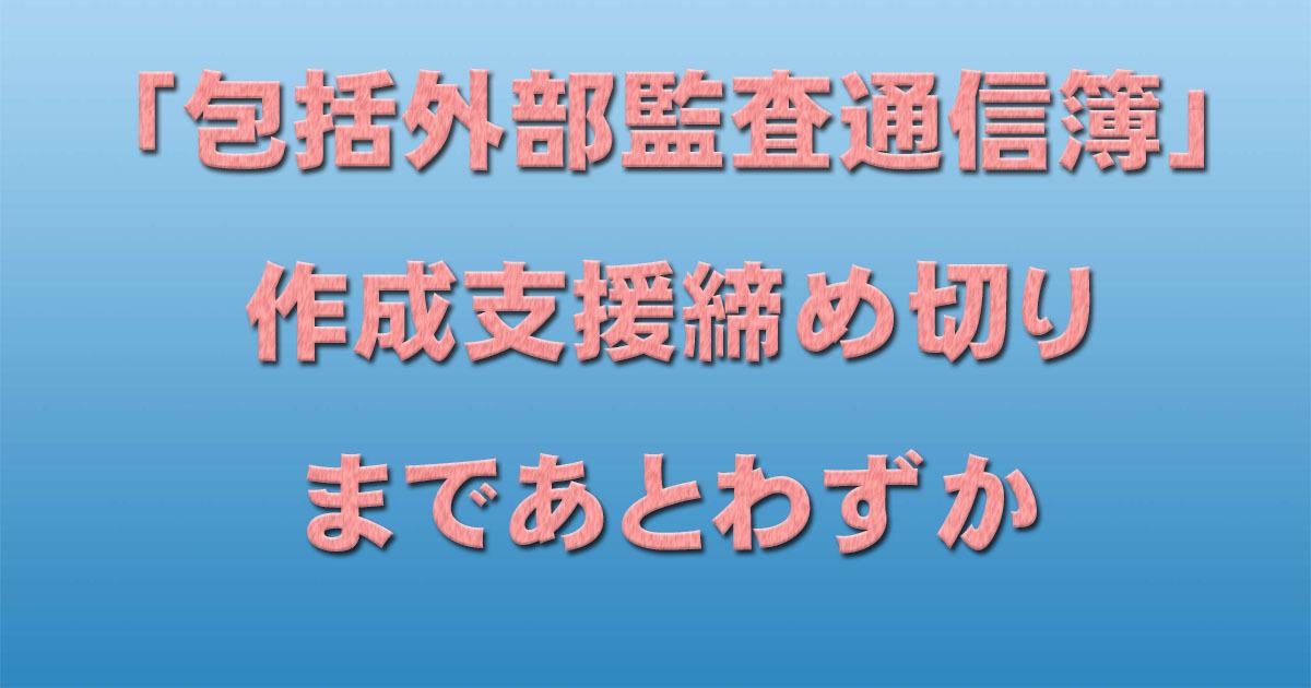 d0011701_17040932.jpg