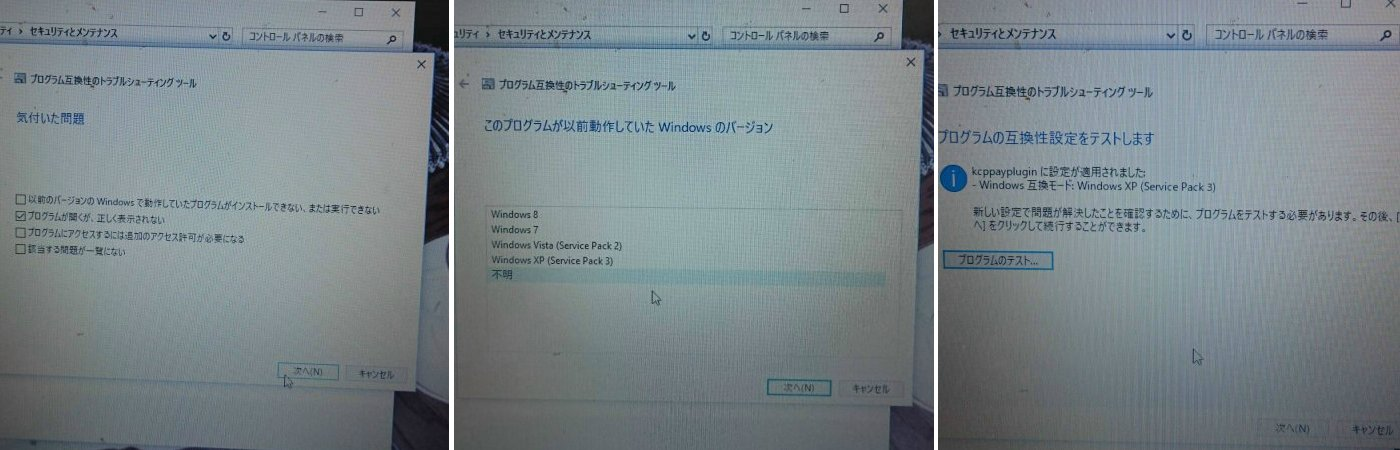 a0032303_1347831.jpg