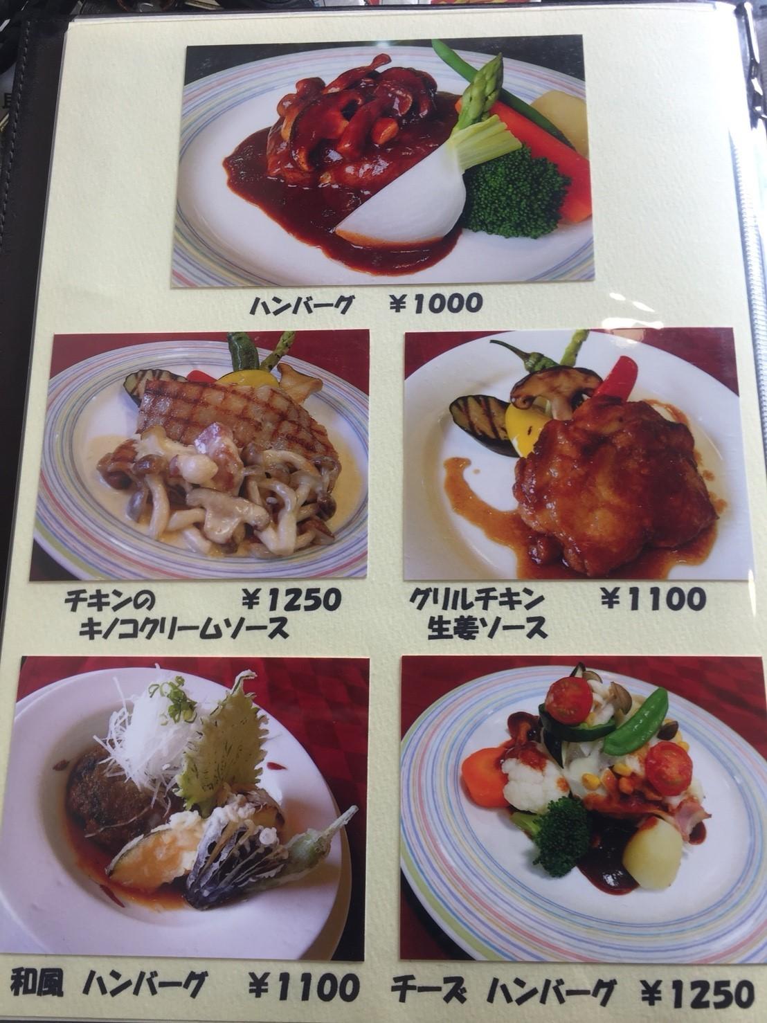 cafe & restaurant アンドリュース  ランチ  ミックスフライセット_e0115904_07092330.jpg