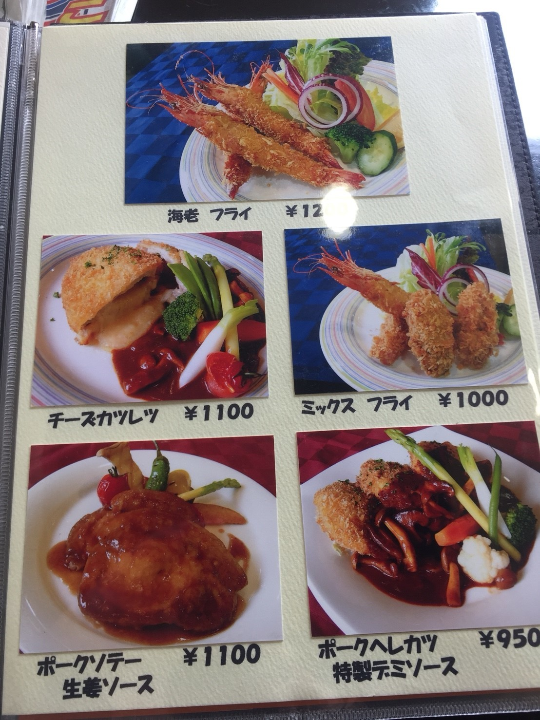 cafe & restaurant アンドリュース  ランチ  ミックスフライセット_e0115904_07094321.jpg