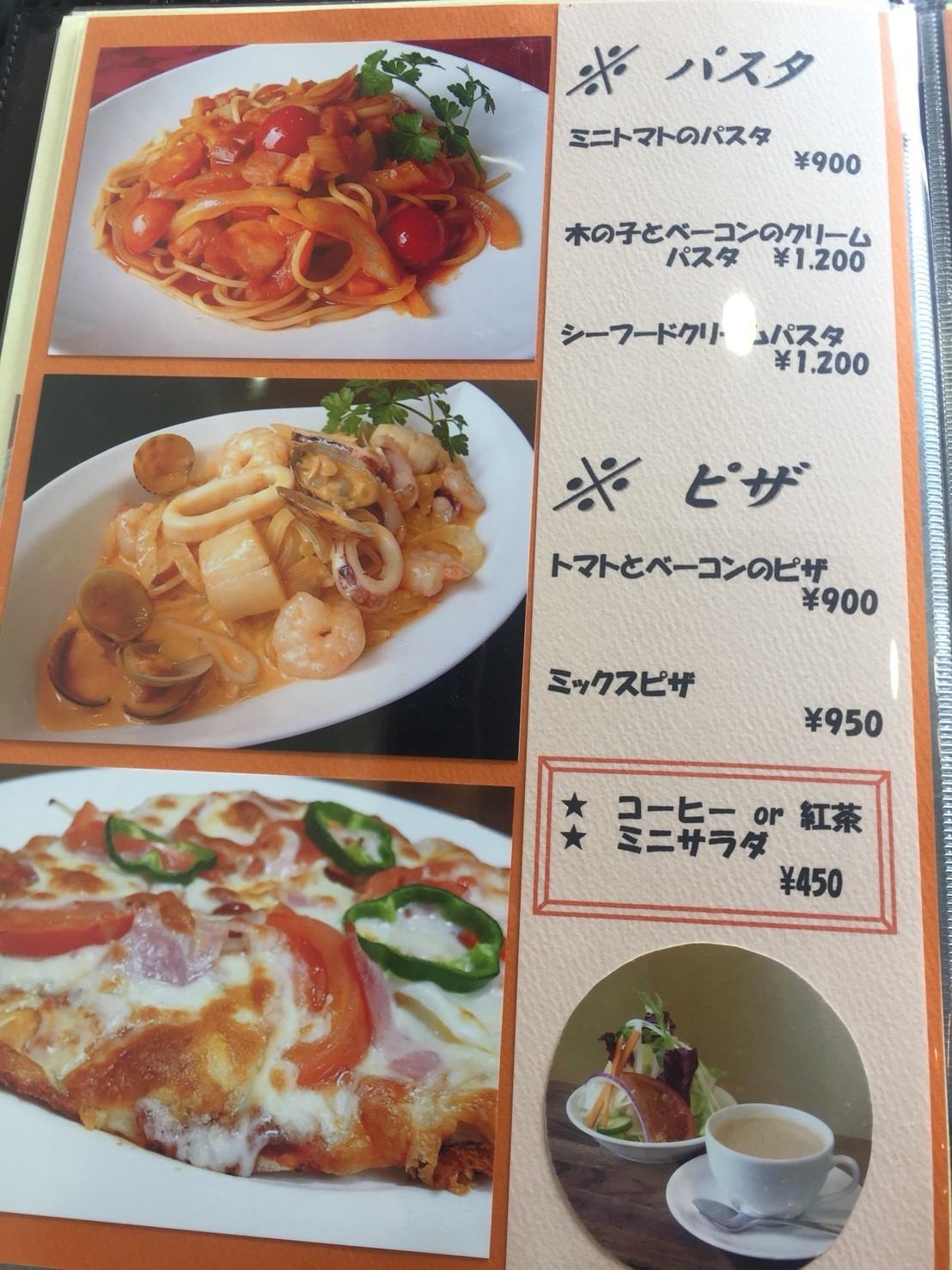 cafe & restaurant アンドリュース  ランチ  ミックスフライセット_e0115904_07102554.jpg