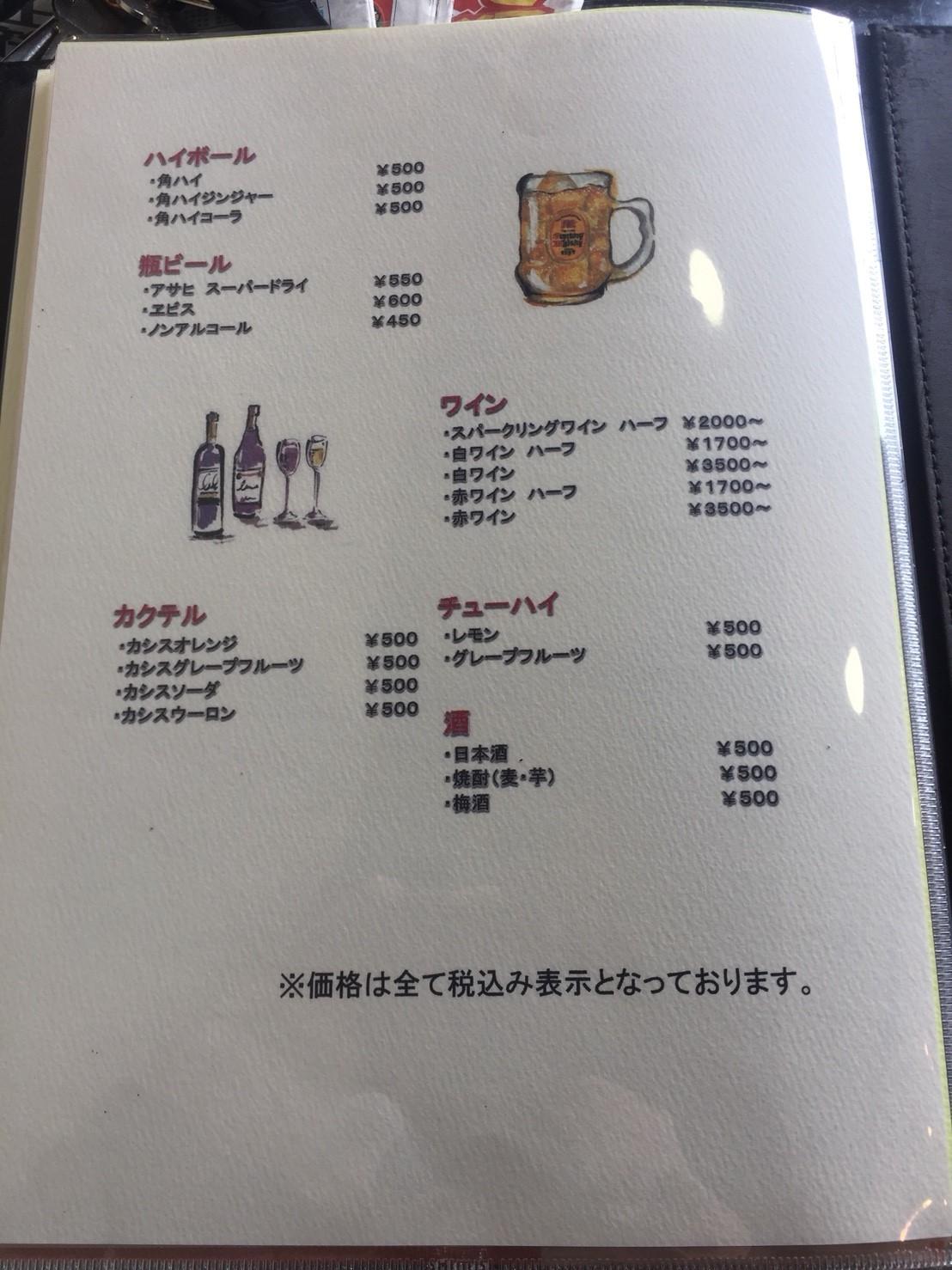 cafe & restaurant アンドリュース  ランチ  ミックスフライセット_e0115904_07111475.jpg