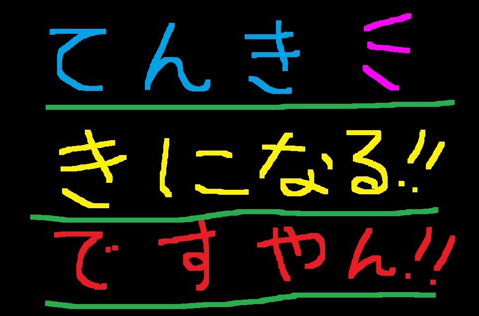 f0056935_21264709.jpg