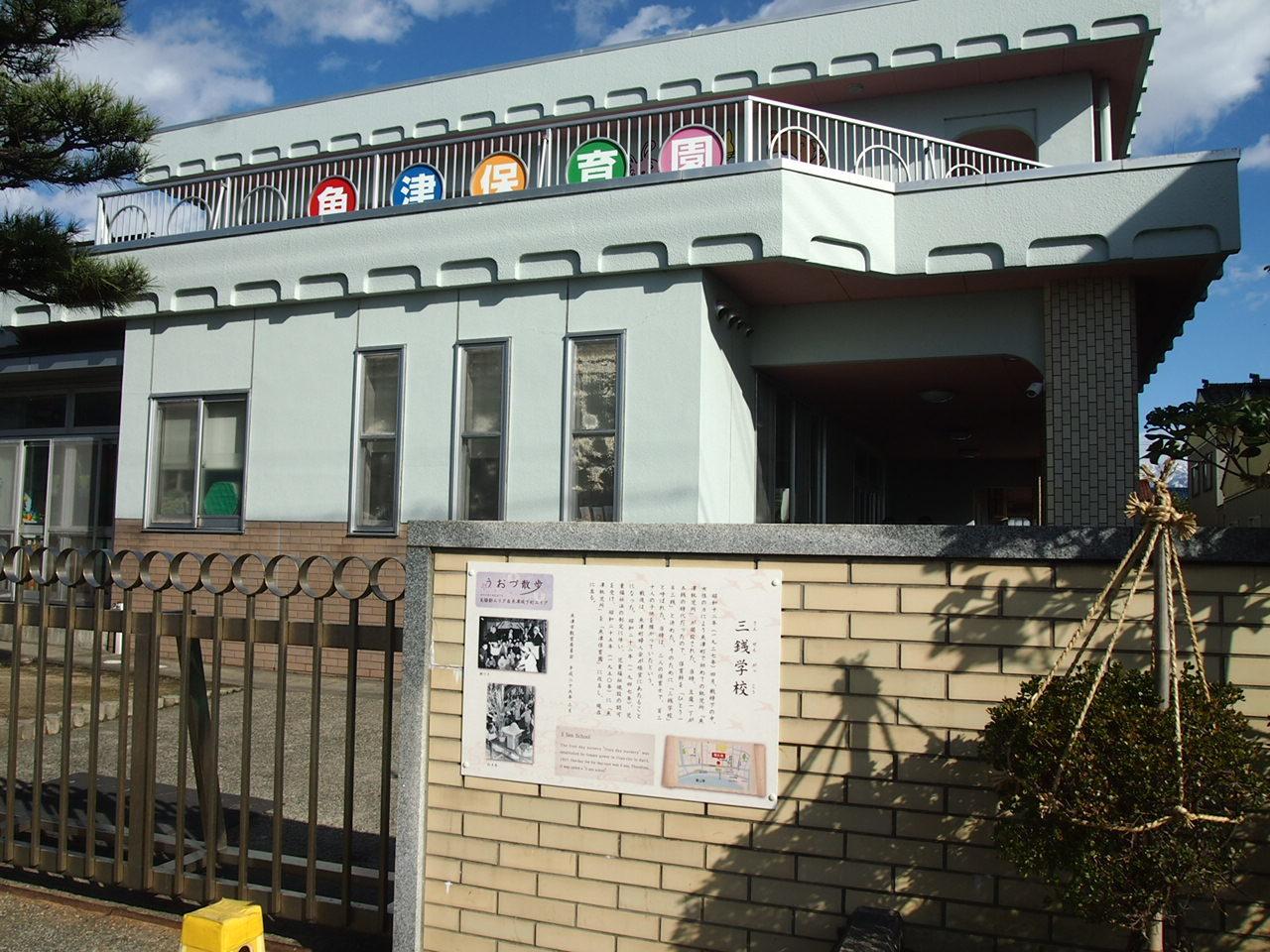 「米騒動100年」魚津を訪ねる⑤_d0024438_07360196.jpg