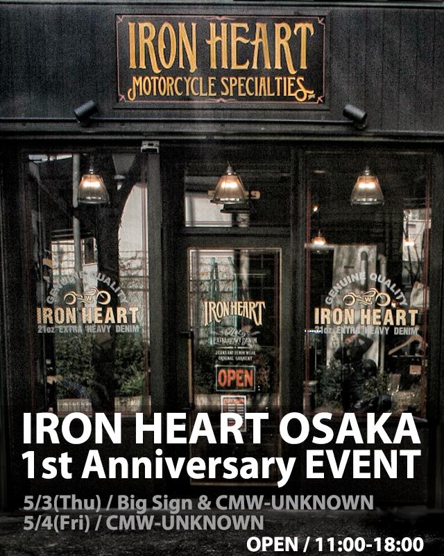 IRON HEART OSAKA 1st Anniversary EVENT!!_c0130242_10153267.jpg