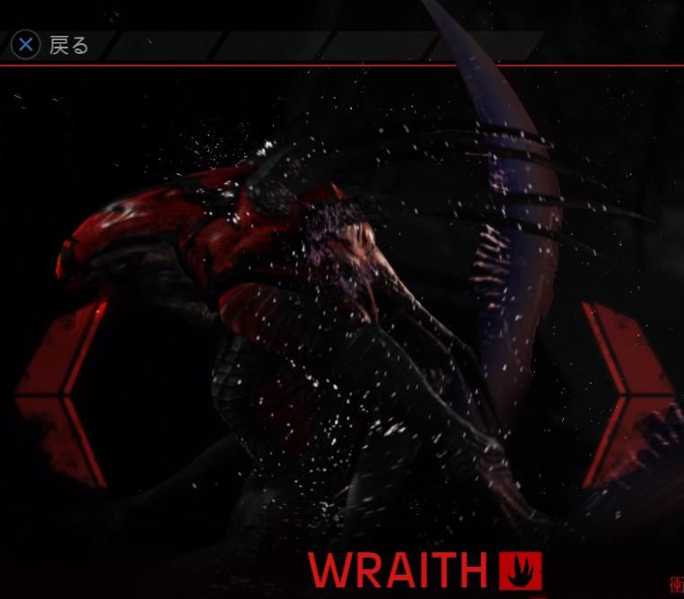 ゲーム「EVOLVE Wraith(Savage skin)でハンター惨殺(ハンター側有利設定」_b0362459_20405306.png